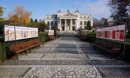Încep lucrările de reabilitare şi modernizare a esplanadei Teatrului Naţional din Iași