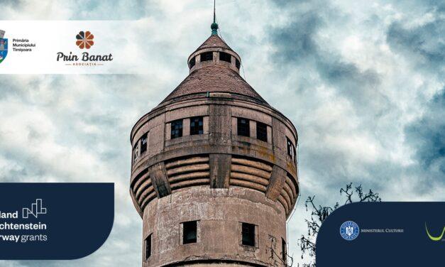 Transformarea Turnului de Apă din Iosefin, Timișoara